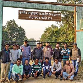 Umred Karhandla Wildlife Sanctuary Entrance